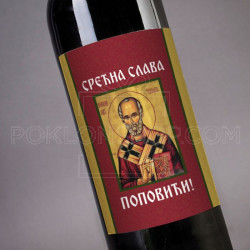 Srecna slava porodici poklon vino