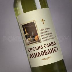 Zelje za slavu sa slikom poklon vino