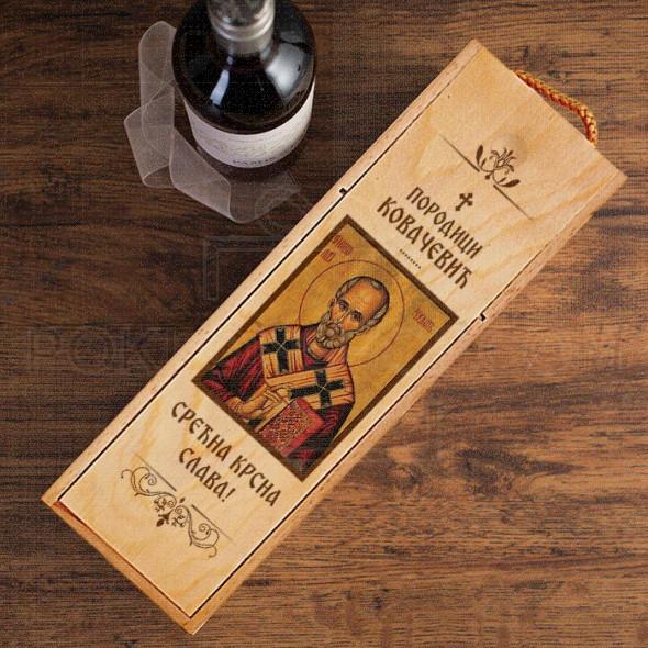 Srećna krsna slava poklon kutija za vino