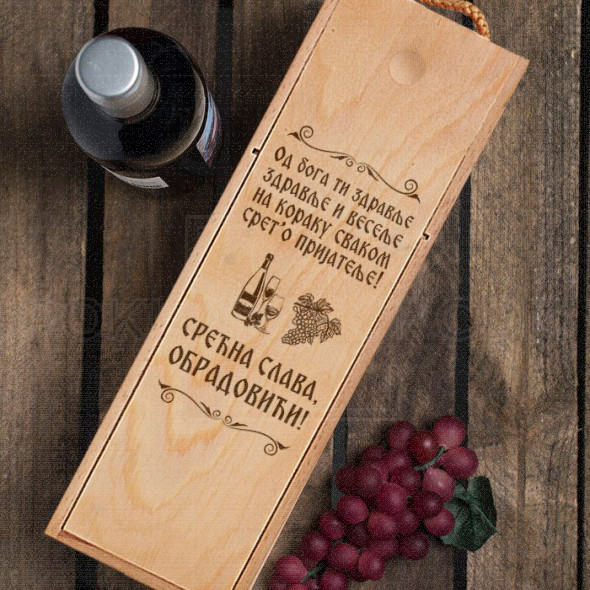 Srećna slava od prijatelja poklon kutija za vino