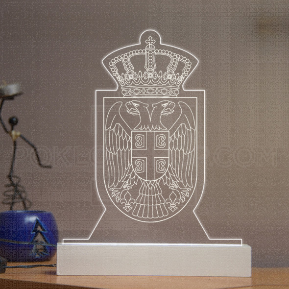 Grb Srbije poklon lampa