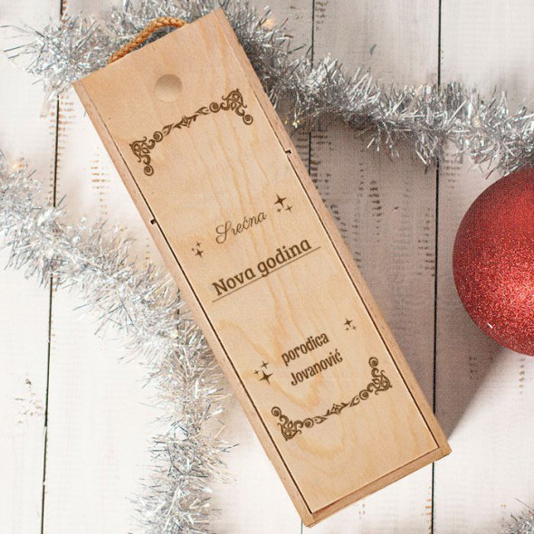 Srećna Vam Nova godina porodica prezime poklon kutija za vino