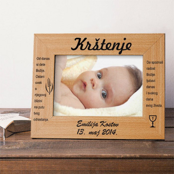 Krštenje poklon ram za slike