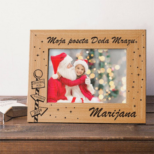 Moja poseta Deda Mrazu poklon ram za slike