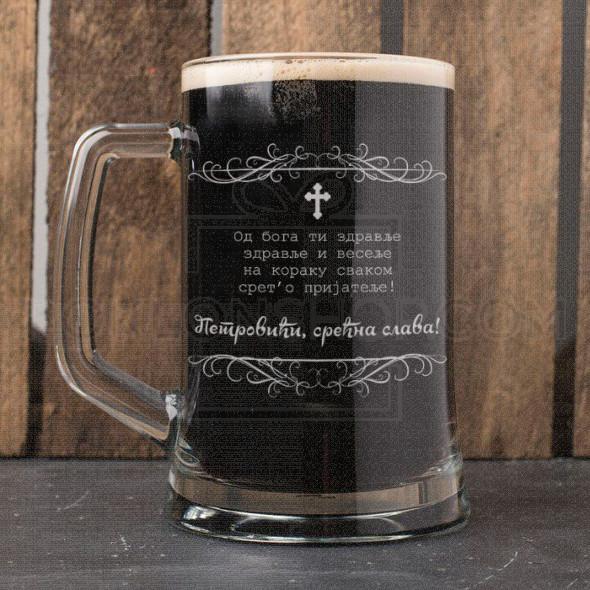 Čestitka za slavu poklon krigla za pivo