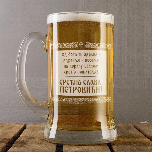 Slava u sreći i veselju poklon krigla za pivo
