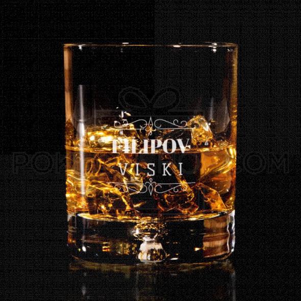 Njegov viski poklon caša za viski