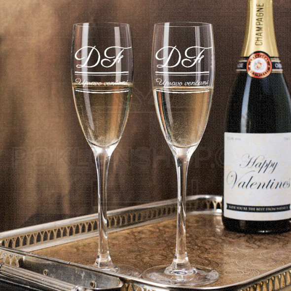 Upravo venčani poklon čaša za šampanjac