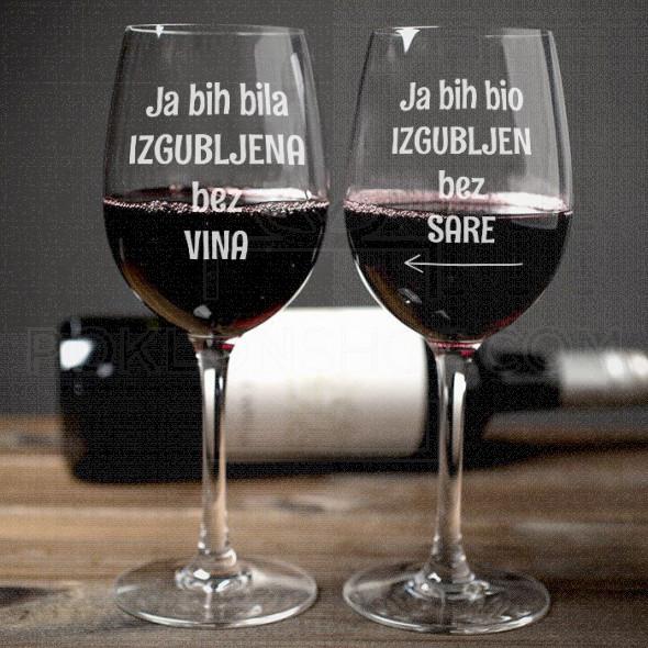 Izgubljeni bez vina poklon čaše za vino