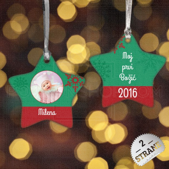 Bebin prvi Božić poklon ukras