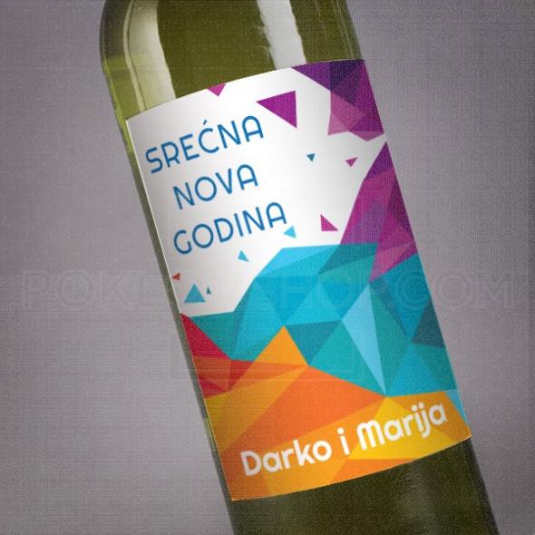 Srecna vama nova godina poklon vino