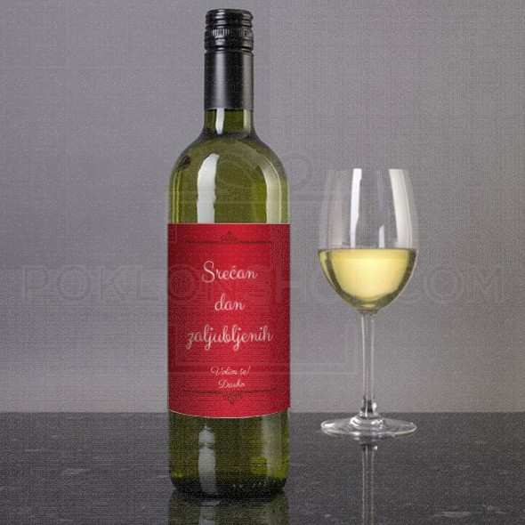 Srećan dan zaljubljenih volim te poklon vino