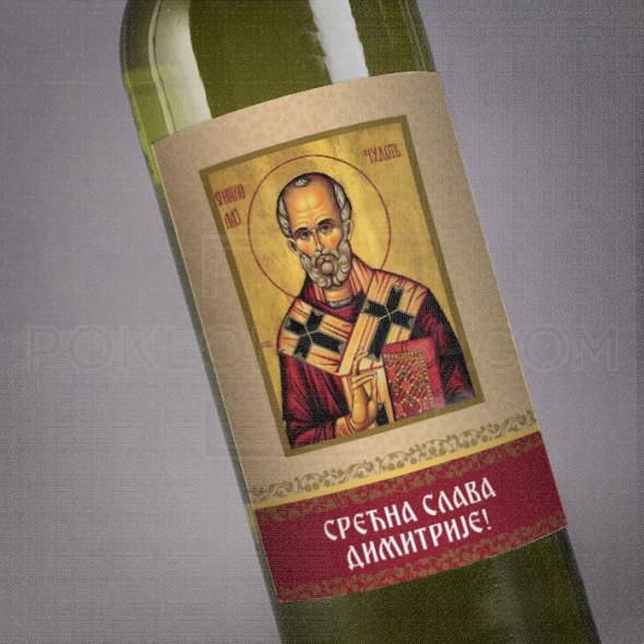 Sv. Nikola poklon vino
