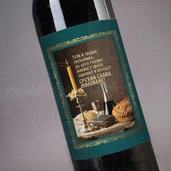 Slavska trpeza poklon vino