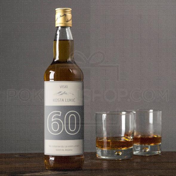 Ne zaboravi da i ja volim viski