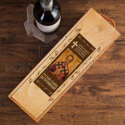 Porodici srećna slava poklon kutija za vino