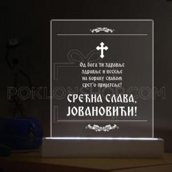 Srećna slava sa krstom poklon stona lampa
