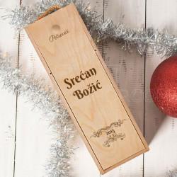 Srećan Božić porodična poklon kutija za vino