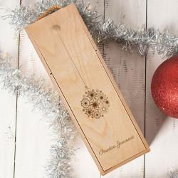 Od porodice za praznike poklon kutija za vino