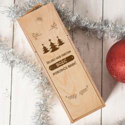 Srećan Božić želi vam naša porodica poklon kutija za vino