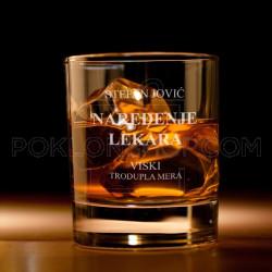 Naređenje lekara poklon čaša za viski
