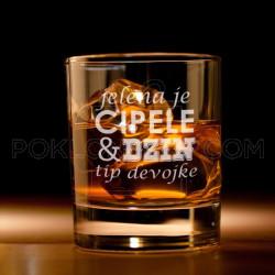 Cipele & džin poklon čaša za viski