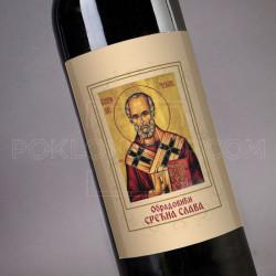 Srećna slava sa slikom poklon vino