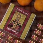 Bordo zlatna za slavu poklon kutija sa čokoladicama