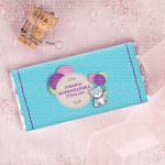 Rođendanska sa balonima poklon čokolada