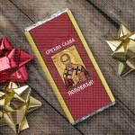 Bordo zlatna za slavu poklon čokolada