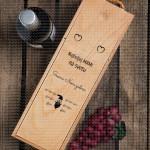 Mami srećna Nova godina poklon kutija za vino