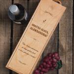 Želje tebi i tvojima poklon kutija za vino