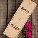 Zapisao sam tvoje ima u svom srcu poklon kutija za vino