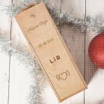 Naš prvi Božić poklon kutija za vino