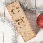 Srećan Božić i Nova godina volimo vas poklon kutija za vino