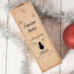 Srećan Božić volim vas poklon kutija za vino