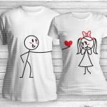 Moje srce pripada tebi poklon majice i duksevi