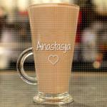 Srce poklon čaša za kafu