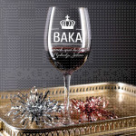 Kraljica  poklon čaša za vino