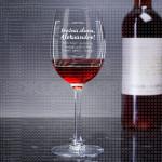 Srećna slava poklon čaša za vino