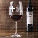 Krst poklon čaša za vino
