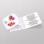 Pozivnica sa tri balona