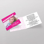 Roze personalizovana pozivnica