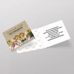 Zlatna mašna pozivnica za diplomsku žurku
