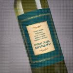 Tebi i tvojima srecna slava poklon vino