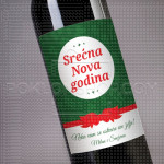 Nova godina poklon vino