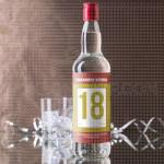 Rođendanska poklon votka
