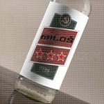 Zvezde poklon votka