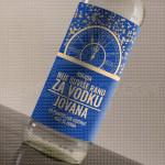 Za ponedeljak ujutru poklon votka