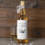 Najbolem sinu poklon viski